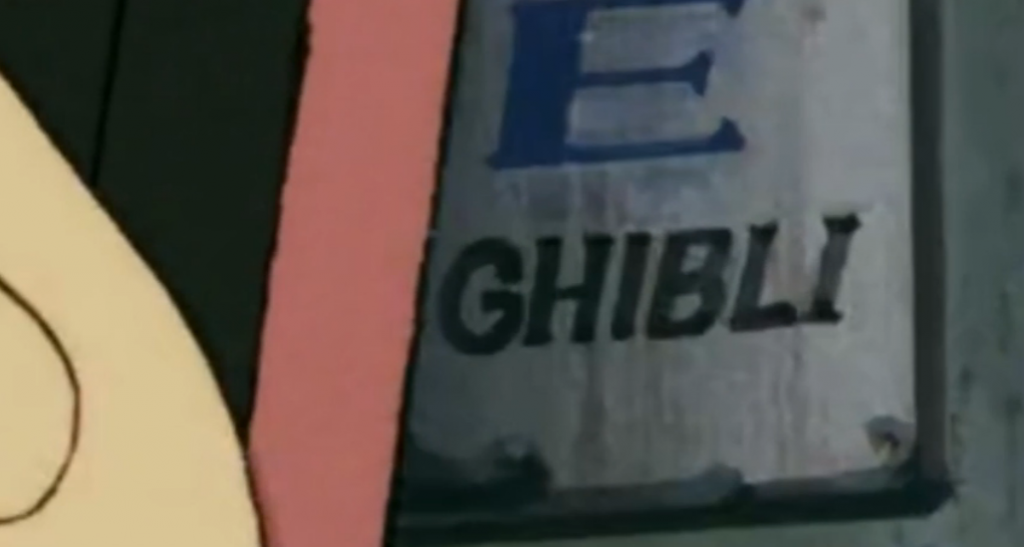 Another GHIBLI spotted on the background of Porco Rosso
