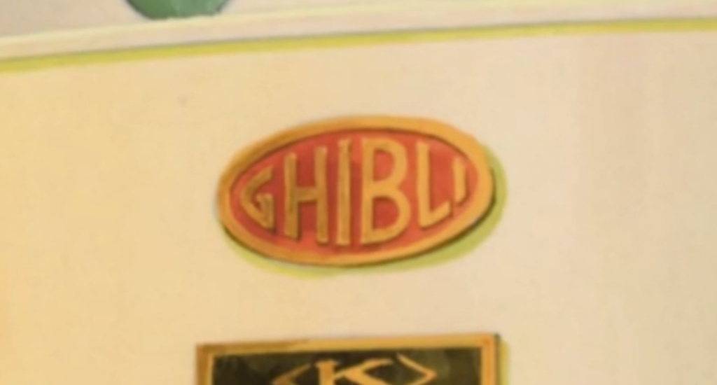GHIBLI as a ship's nameplate on From Up on Poppy Hill