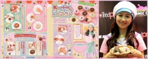 Hitomi Okada and Her Mini Food Models Hitomi Okada posing with model donuts and a magazine spread of her and some of her creations.