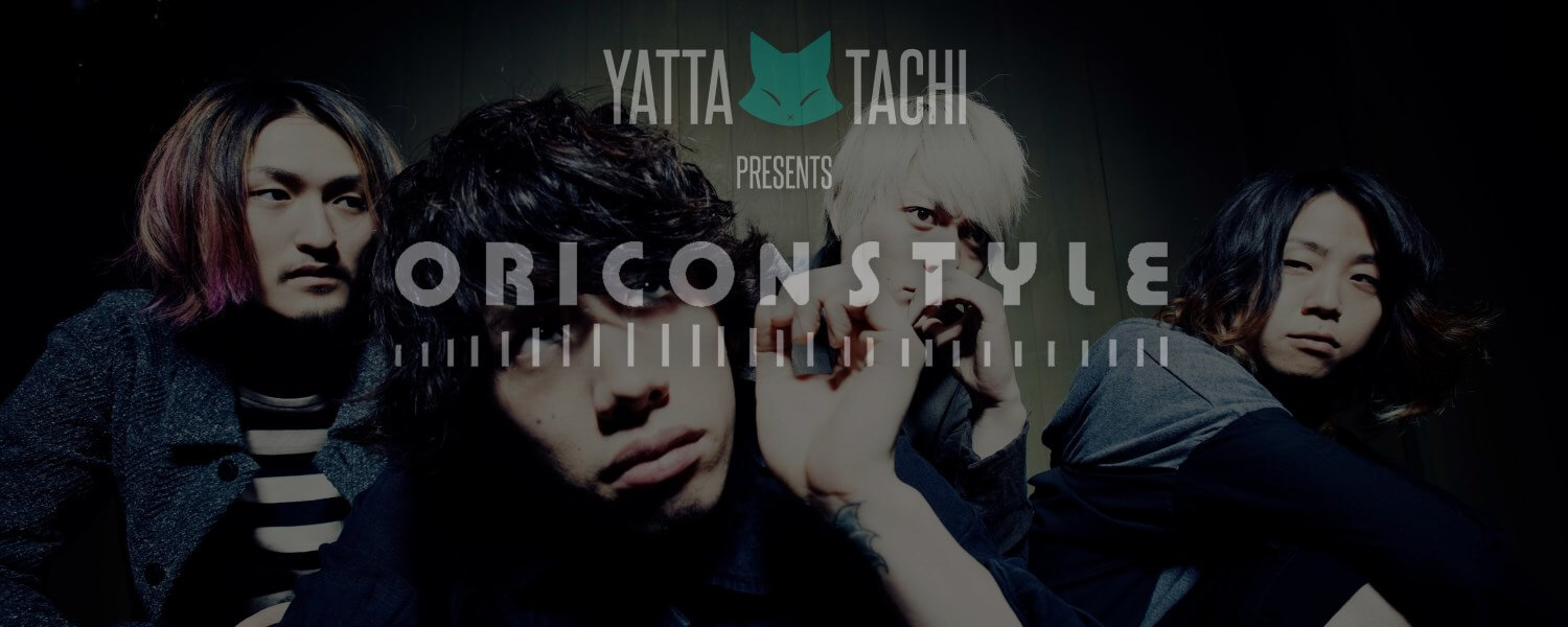 Weekly Oricon Chart Roundup – Sept 21 to Sept 27 » Yatta-Tachi