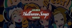 Japanese Halloween Songs