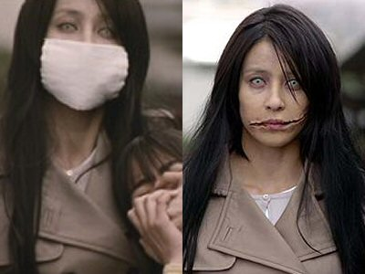 "From the 2007 film ""Kuchisake-onna."" This is one of many versions of her."