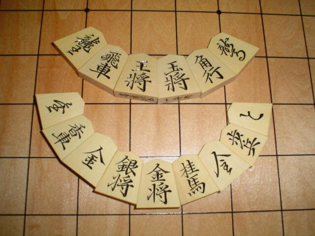 Shogi Pieces (1)