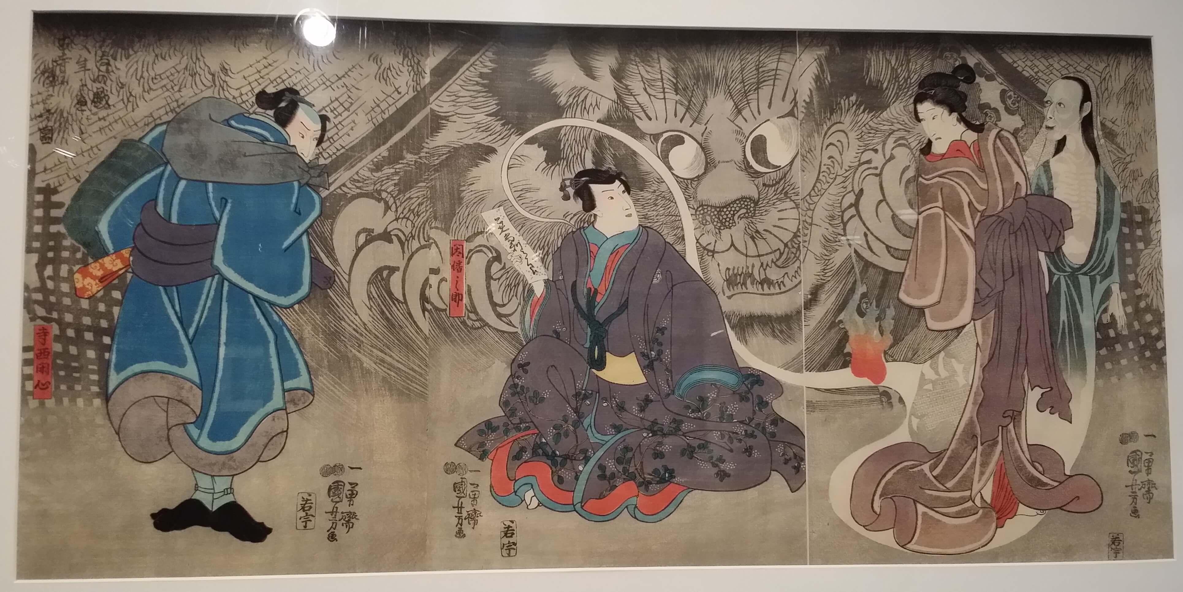 Inabanosuke and Teranishi Kanshin