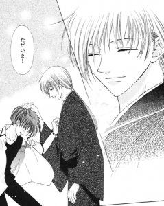 Kazuma Sohma, Kyo's surrogate father