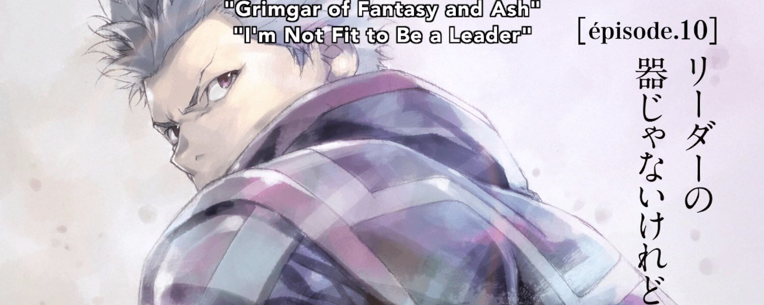 Grimgar Of Fantasy And Ash Episode 10 I M Not Fit To Be A