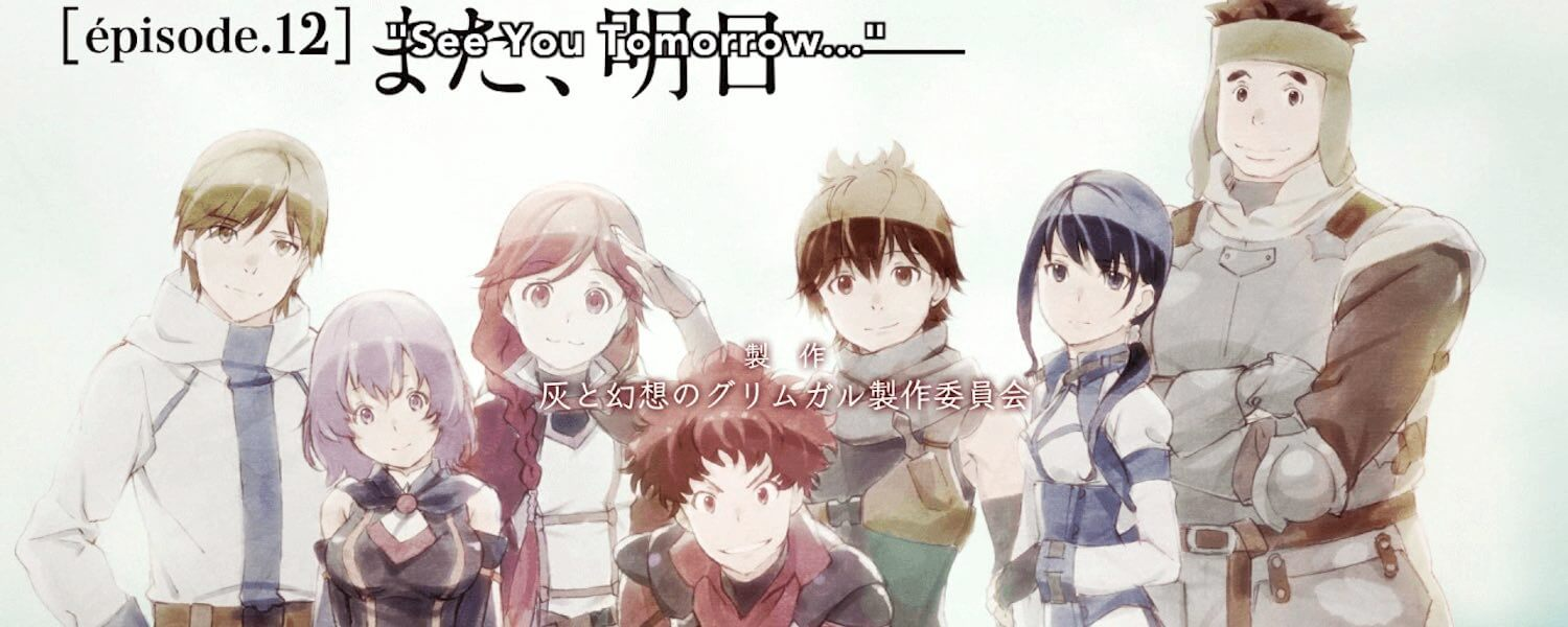 Grimgar Of Fantasy And Ash Episode 12 See You Tomorrow