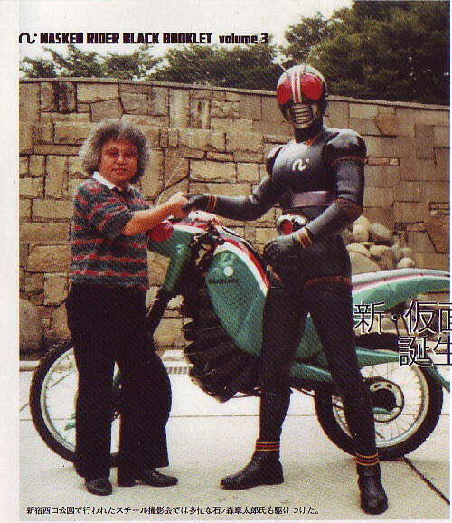 Shotaro Ishinomori and Kamen Rider Black