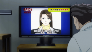 Ace Attorney First Impressions