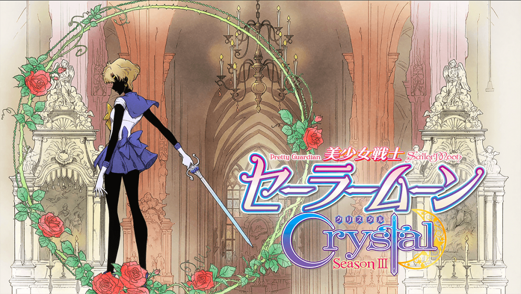 Sailor Moon Crystal Season 3: First Impressions (Ep.1 - Premonition Pt. 1 )