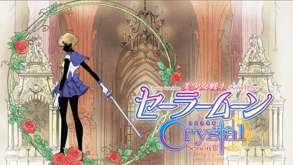 Sailor Moon Crystal Season 3: First Impressions (Ep.1 - Premonition Pt. 1 )