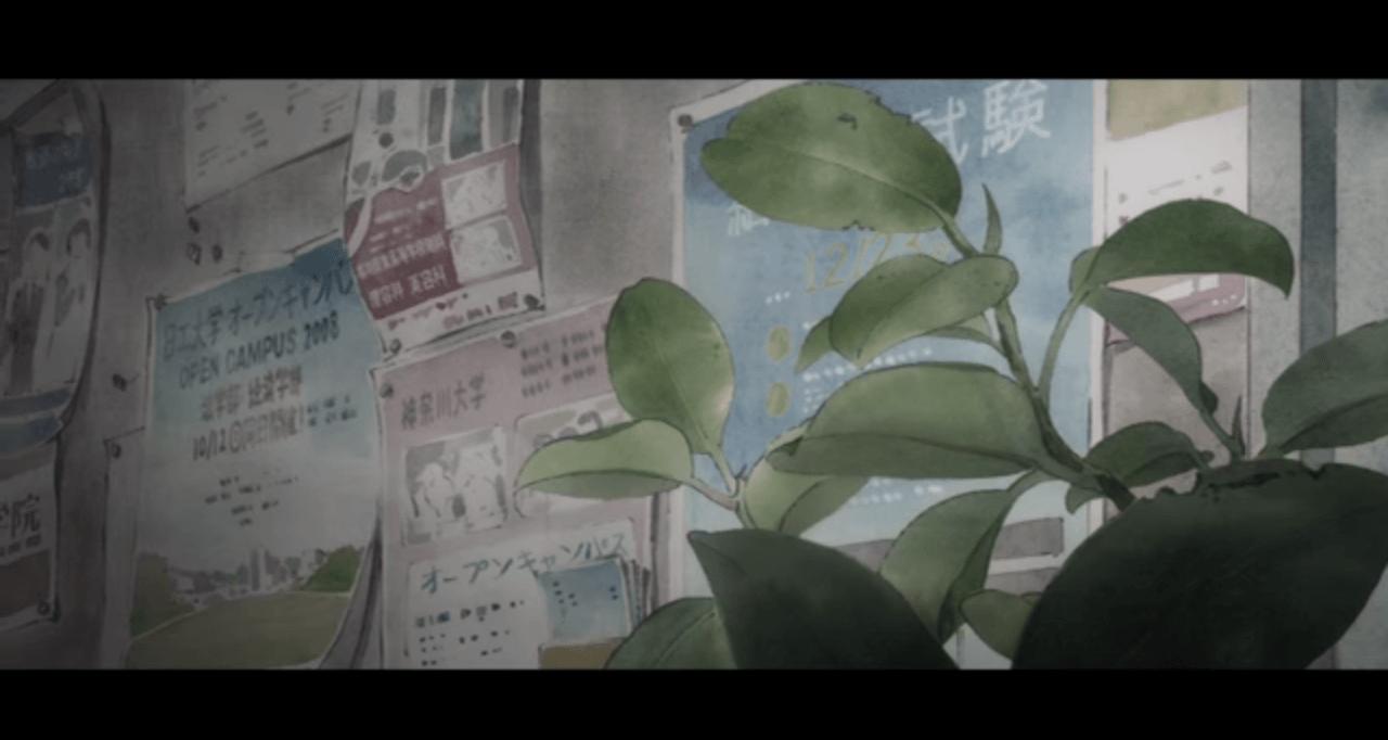 Doukyusei Review