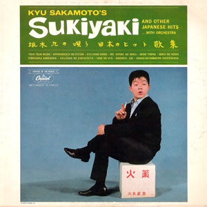 Sukiyaki and Other Japanese Hits cover (Wikimedia)