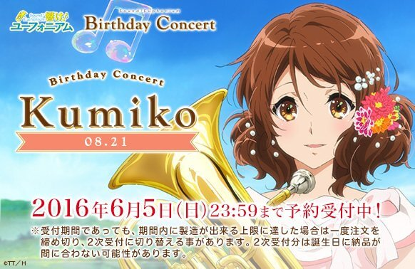 Sound Euphorium Kumiko's Birthday