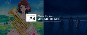 Things We Saw Around the Web (#4)