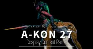 A-Kon 27 Cosplay Contest