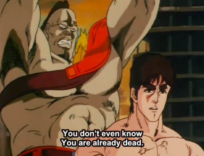 Kenshiro's famous catchphrase
