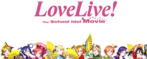 Love Live Movie