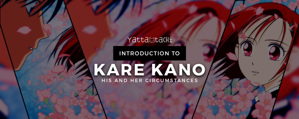 TBT - Intro to Kare Kano