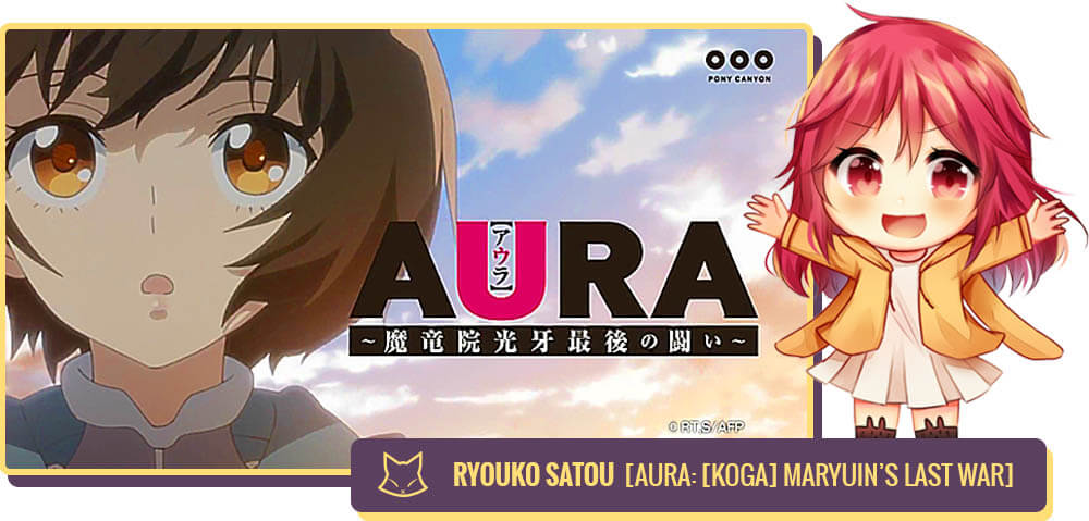 Juliet Simmons voiced Ryouko Satou in Aura: [Koga] Maryuin's Last War