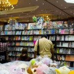 AnimeFest AnimeFest 2016 Dealers Room