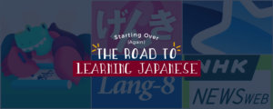 Starting Over (Again): The Road to Learning Japanese
