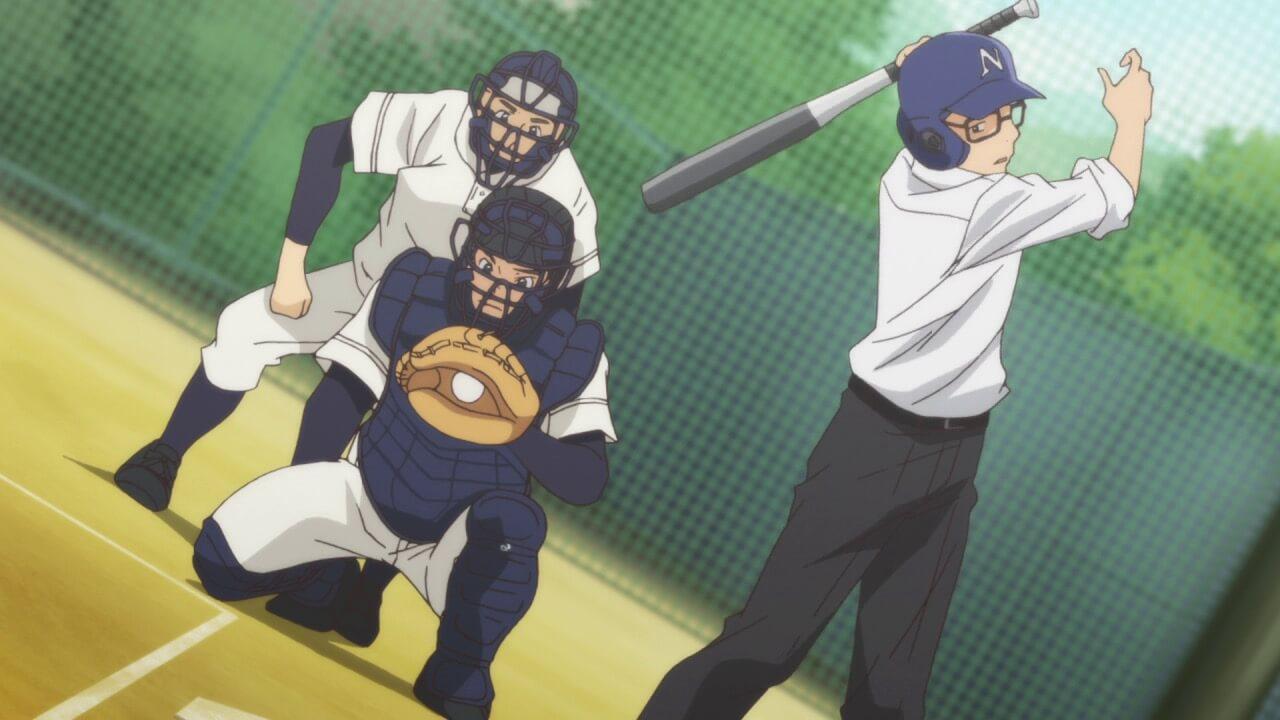 Battery: Kaionji Kazuki Swing