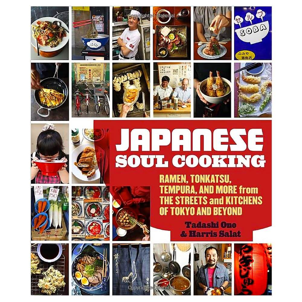 Ultimate Must-Haves - Japanese Soul Cooking Recipe Book