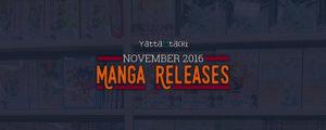 November 2016 Manga Releases