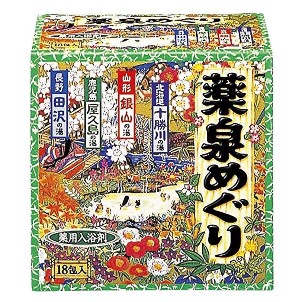 Anime Stocking Stuffers -Japanese Hot Spring Bath Powders