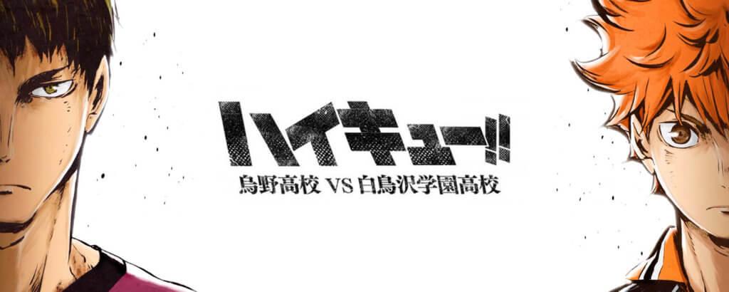 Best Anime of Fall 2016 - Haikyuu! 3