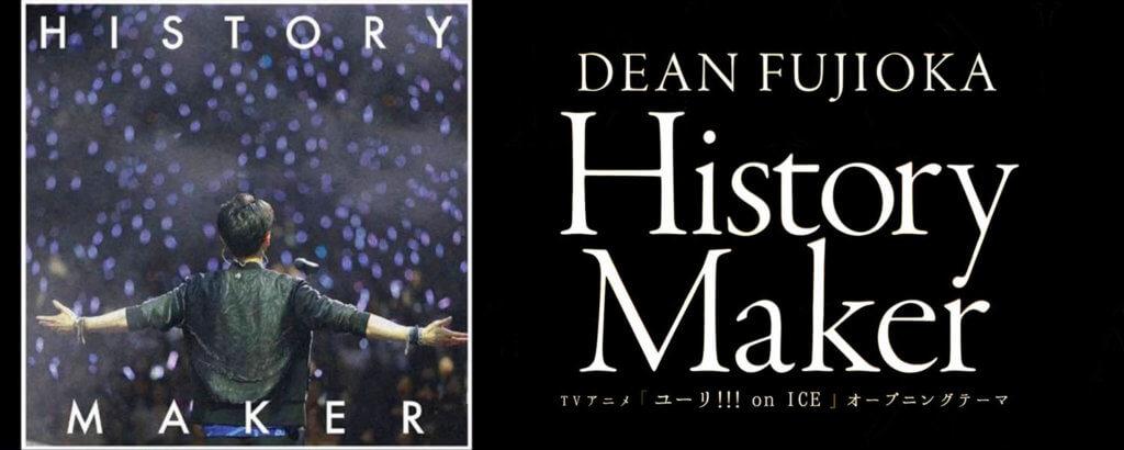 "Best Anime of Fall 2016 - ""History Maker"" by Dean Fujioka (Yuri on Ice!)"