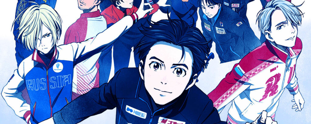 Best Anime of Fall 2016 - Yuri on Ice!