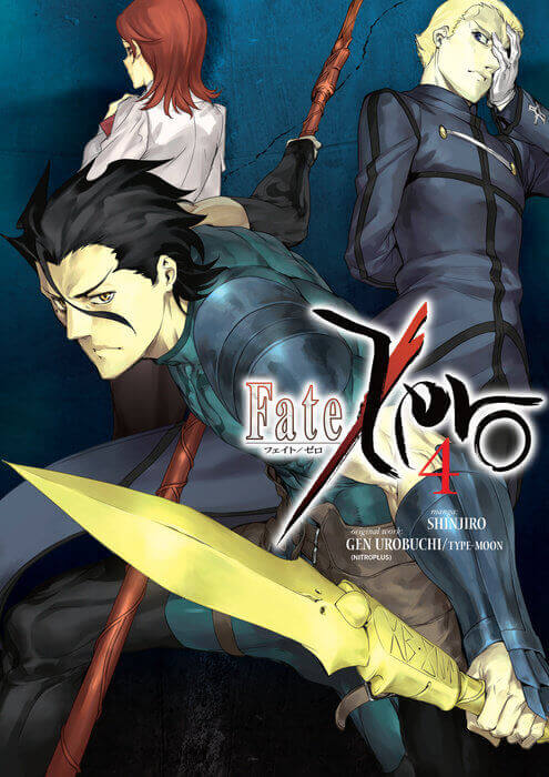 February 2017 Manga Releases Cover of Fate Zero.