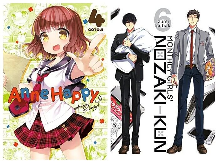 February 2017 Manga Releases Covers of Anne Happy and Monthly Girls' Nozaki-kun.