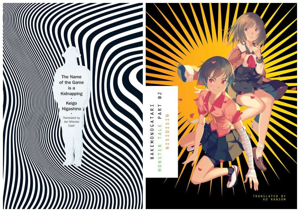 February 2017 Manga Releases Covers of The Name of the Game is a Kidnapping and Bakemonogatari Part 2.