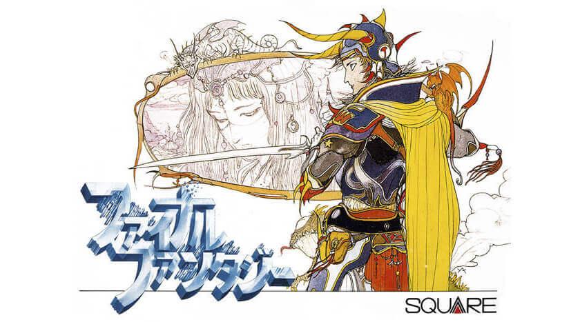 Final Fantasy I Japanese cover
