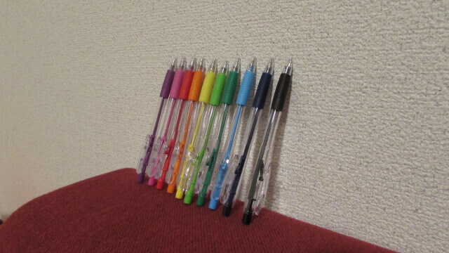 The Road to Learning Japanese: Language Journal Pens with ten different ink colors.