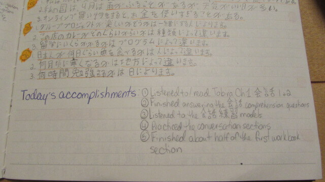 The Road to Learning Japanese: Language Journal A list of my day's accomplishments written in dark blue.