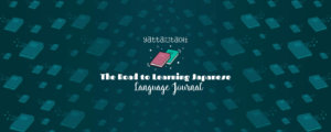 The Road to Learning Japanese: Language Journal Cover Photo Designed by Katy Castillo