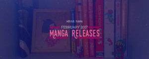 February 2017 Manga Releases
