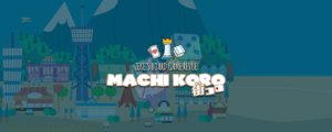 Zeke's Board Game Revue - Machi Koro