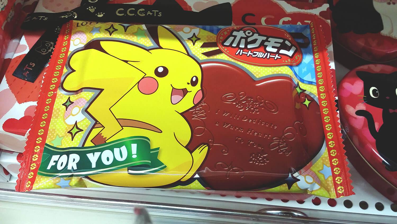 Valentine's Day Pikachu Chocolate Gifts