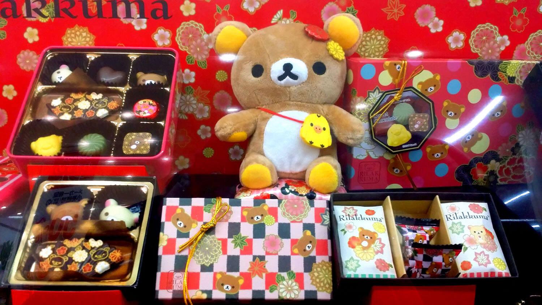 Valentine's Day Rakkuma Chocolate Gifts