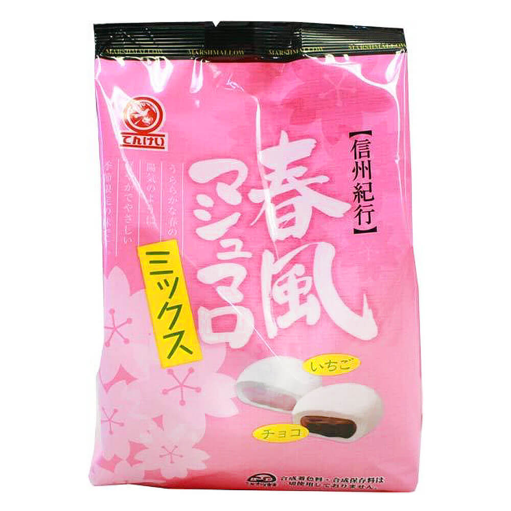 Valentine's day Gift Guide Haru Kaze Marshmallows