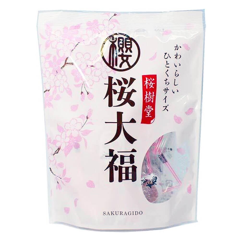 Valentine's day Gift Guide Sakura Daifuku