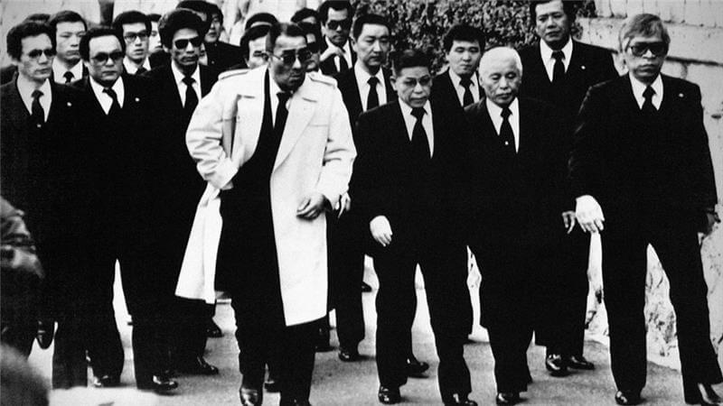 Members of a yakuza group