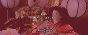 雛祭り(Hinamatsuri): Girls' Day in Japan // IMG source: www.hakoneho-kowakien.com