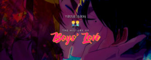 The History of BL (Boys' Love)