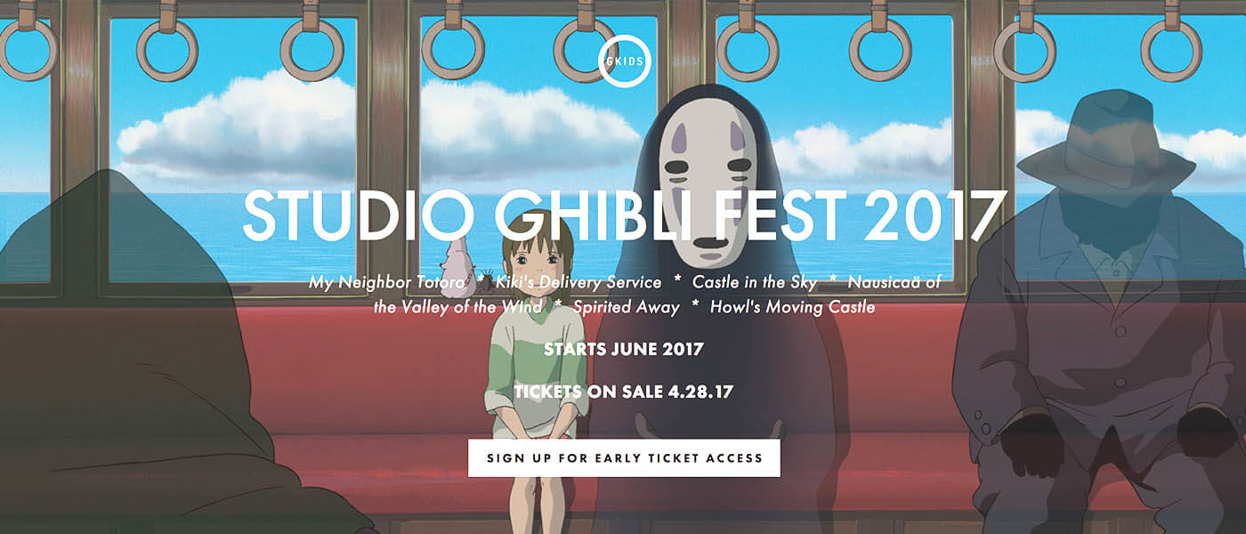 Screenshot of the Studio Ghibli Fest 2017 Website